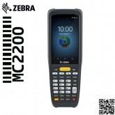 Zebra MC220K-2B3S3RW