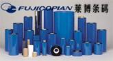 Ruy băng mã vạch Fujicopian FC401 wax resin Premium