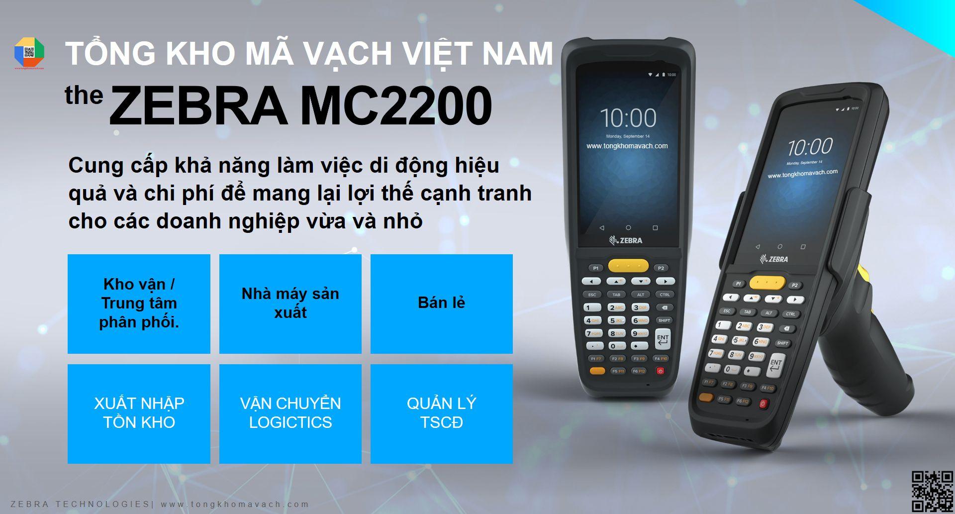 zebra-mc2200